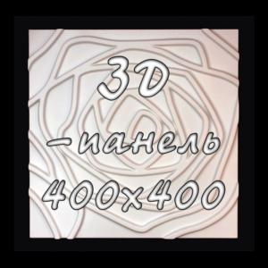 kategori-400