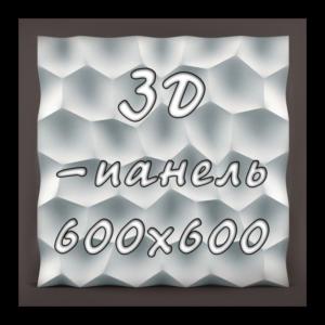 kategori-600