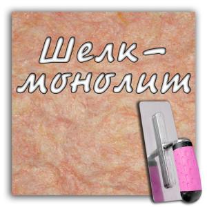 kategori-silk-m