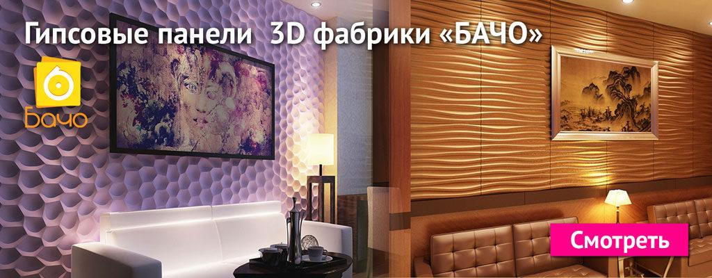 slide-3d-1