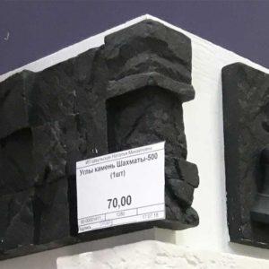 kamen-brick-5
