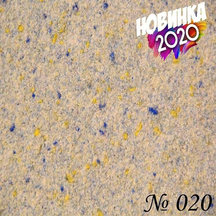 Жидкие хлопковые обои «ДекорСтенов» Синий желтый № 020