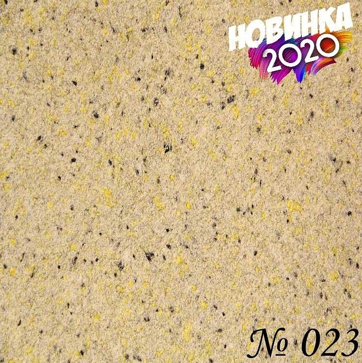 Жидкие хлопковые обои «ДекорСтенов» Черный желтый № 023