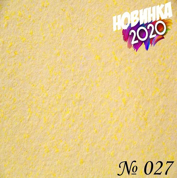 Жидкие хлопковые обои «ДекорСтенов» Желтый № 027