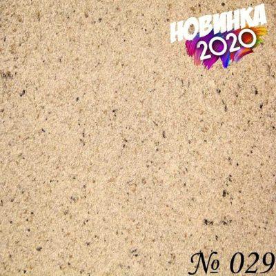 Жидкие хлопковые обои «ДекорСтенов» Черный шоколадный беж № 029