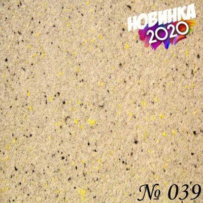 Жидкие хлопковые обои «ДекорСтенов» Серебро желтый черный № 039