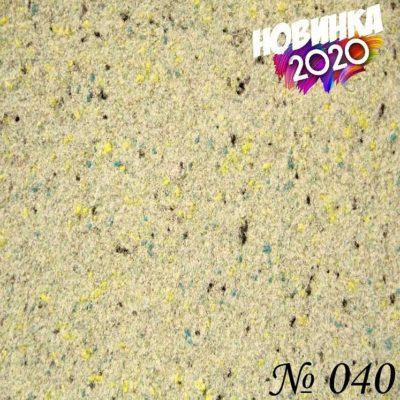 Жидкие хлопковые обои «ДекорСтенов» Желтый черный изумруд № 040