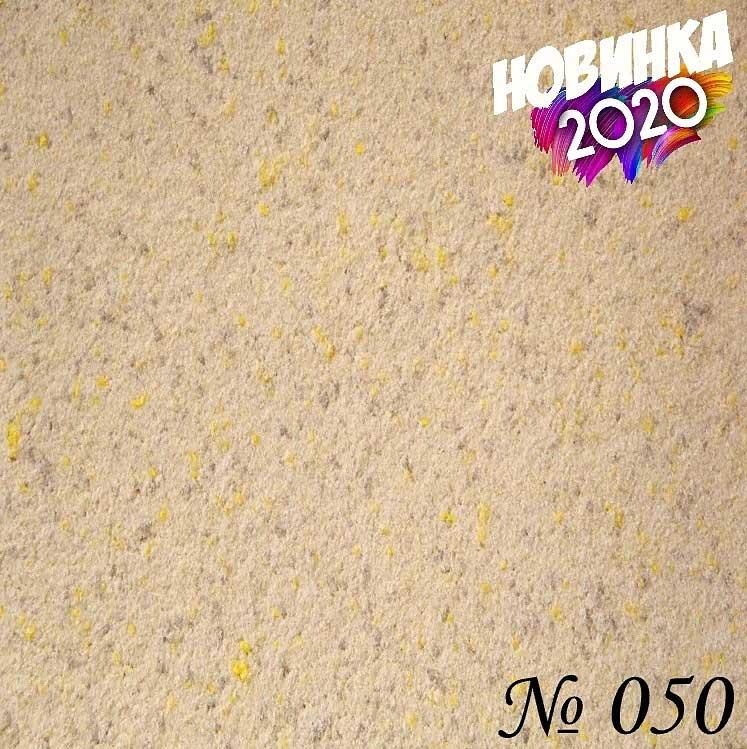 Decor-stenov-2020-50