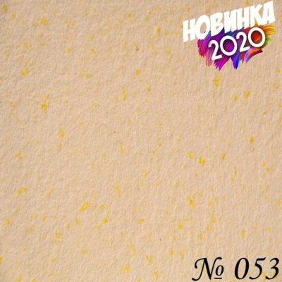 Жидкие хлопковые обои «ДекорСтенов» Белый с желтым № 053