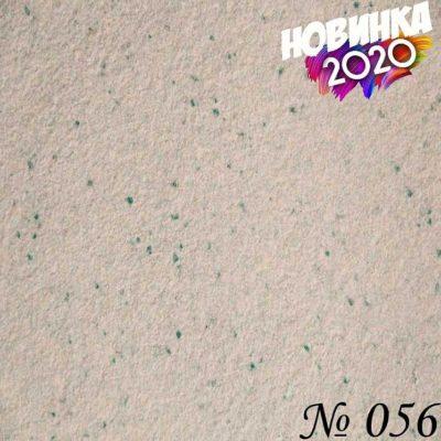 Жидкие хлопковые обои «ДекорСтенов» Белый изумруд № 056