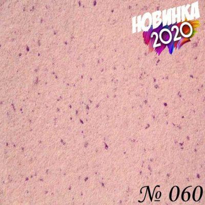 Жидкие хлопковые обои «ДекорСтенов» Белый с сиреневым № 060